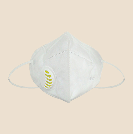 Uniform Supplier Philippines, KN95 Face Mask with Vent